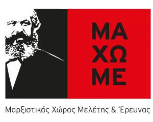 Official MAXOME