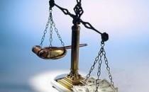 δικαιοσύνη μνημονια