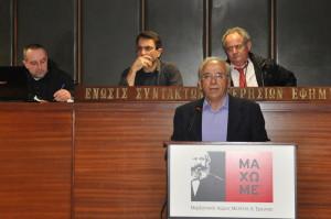 2013.04.03 - Οικονομία - Ομιλητές (2)