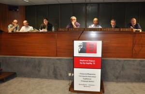 2013.04.04 - Πολιτική Διάσταση - Ομιλητές