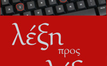 lapavitsas_ cover_2014