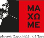 MAXOME